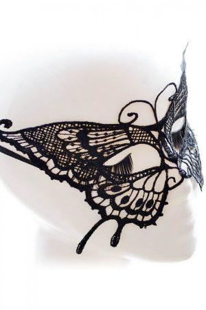 Merry See Kelebek Desenli Dantel Göz Maskesi