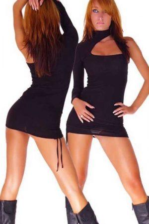 Merry See Siyah Fantazi Giyim Dans Elbisesi Babydoll